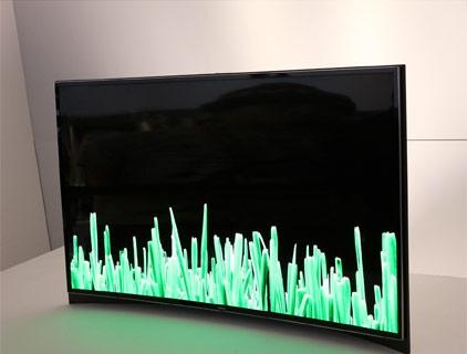 Um dos ecrãs OLED da Samsung apresenta uma ligeira curvatura.