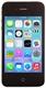 APPLE-iPhone 4S (8GB)