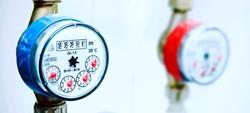 Água: quanto custa a tarifa no seu município